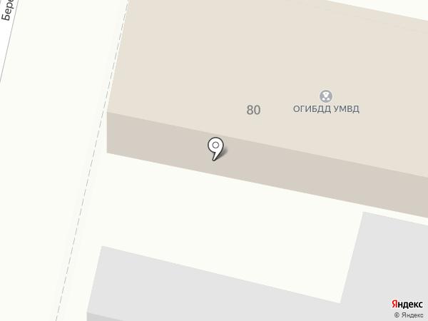 Отдел по исполнению административного законодательства ОГИБДД на карте Краснодара