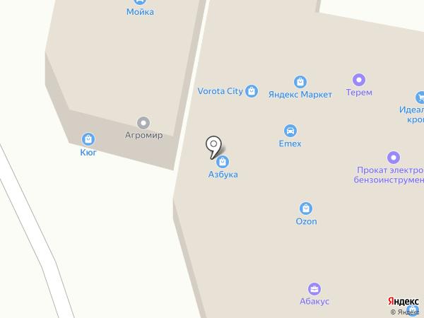 Гирос Естъ на карте Краснодара