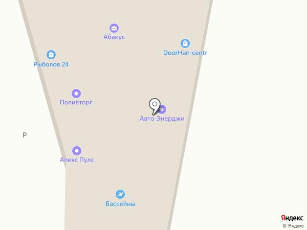 Termos на карте Краснодара