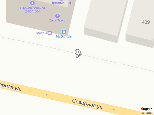 Coral Travel на карте Краснодара