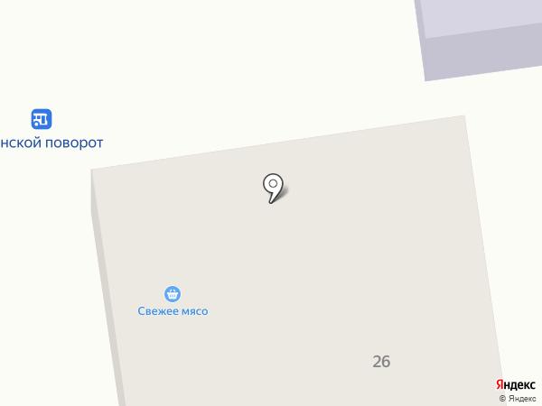 Магазин мясной продукции на Широкой (Новотитаровская) на карте Новотитаровской