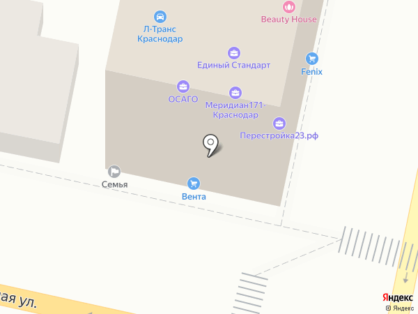 Открытие на карте Краснодара