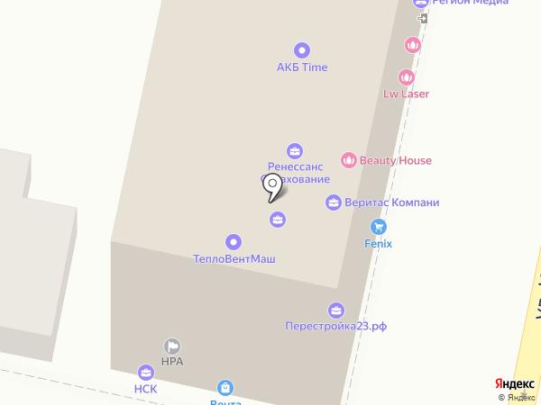ЦентрКонсалт на карте Краснодара