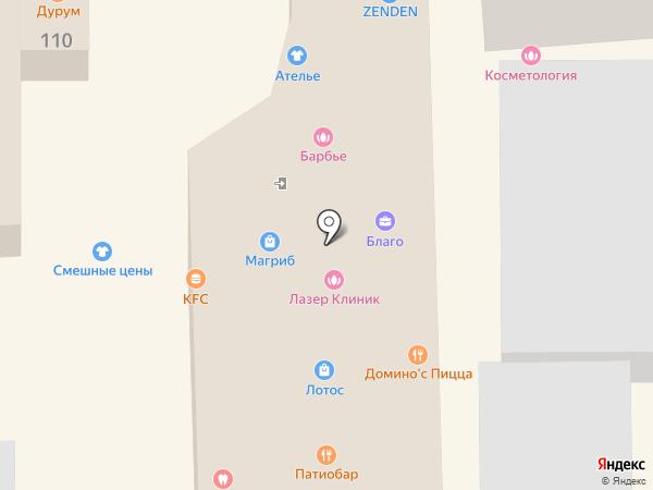 Розовый слон на карте Краснодара