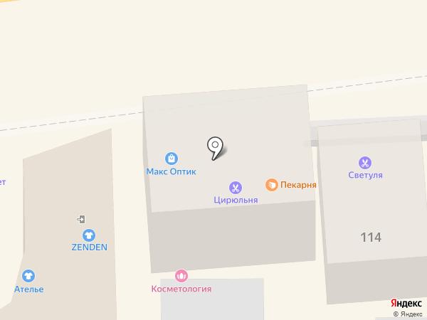 Наша семья на карте Краснодара
