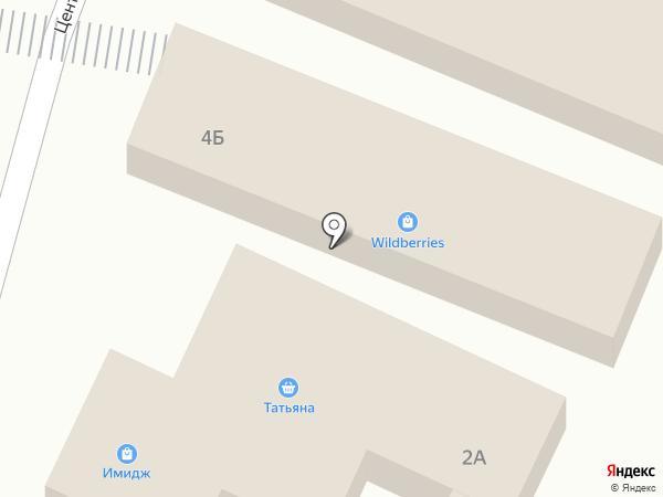 Татьяна на карте Небуга