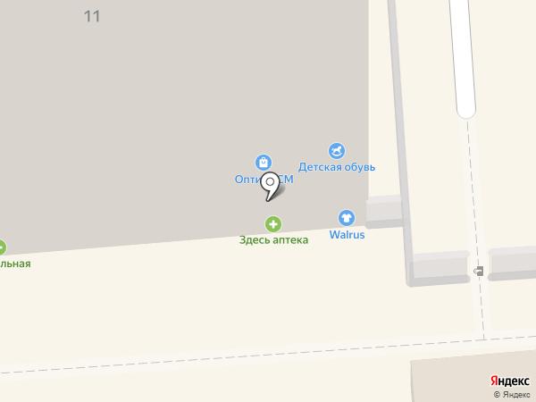 Walrus на карте Краснодара