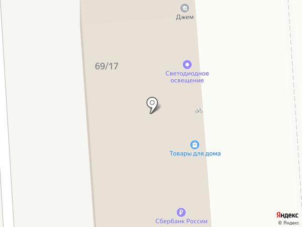 Небеса на карте Краснодара