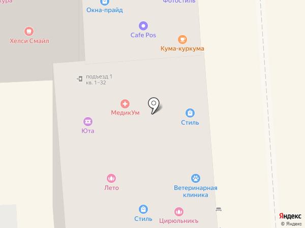 Лето на карте Краснодара