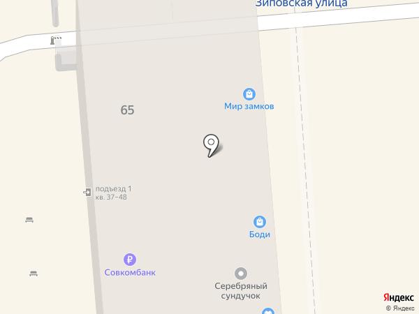 Техноскупка на карте Краснодара