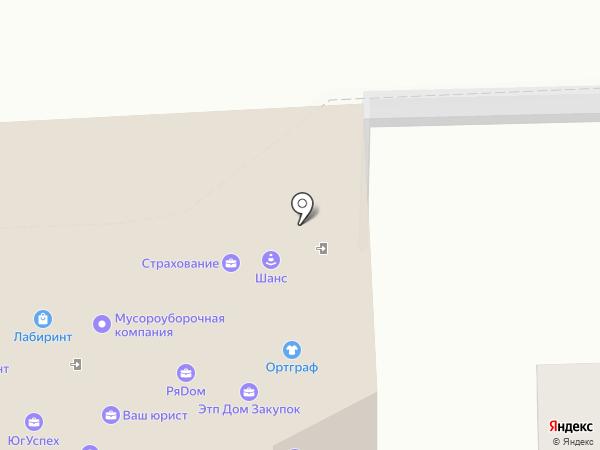 Квори Тэк на карте Краснодара