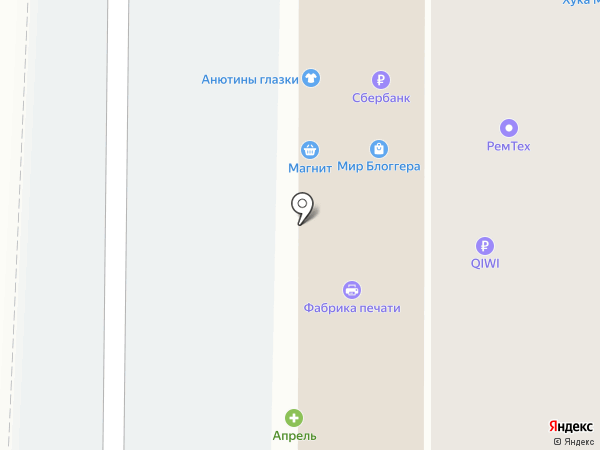 Валентина на карте Краснодара