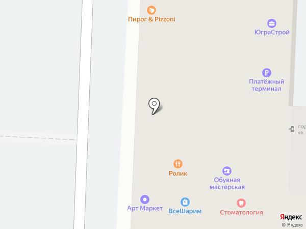 Сити Почта на карте Краснодара