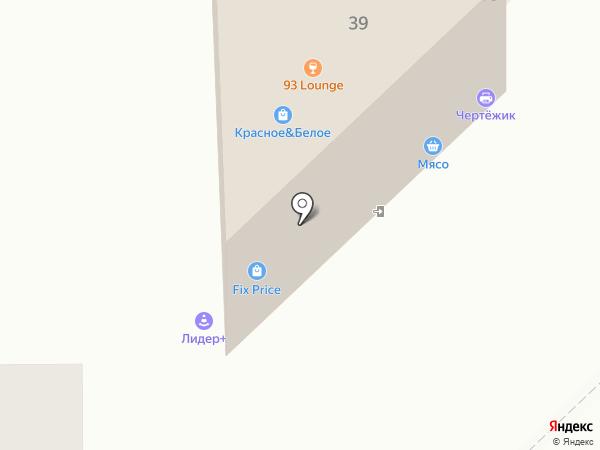 Олива на карте Краснодара
