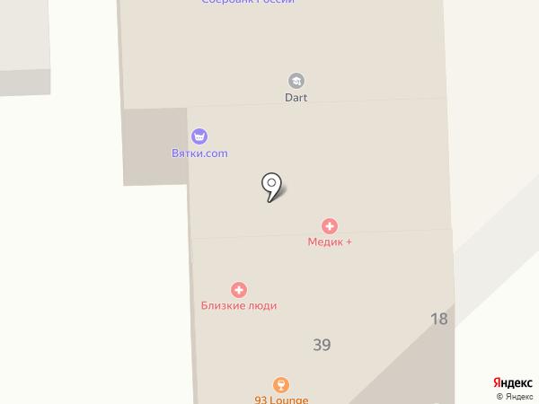 High Technology Group на карте Краснодара