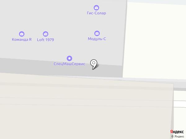 РемДизель на карте Краснодара