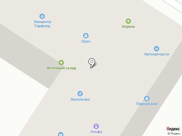 Кондитерский магазин на карте Небуга