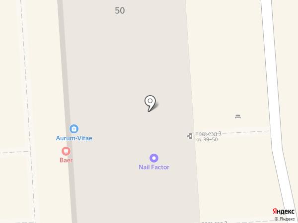 Dr.Apple на карте Краснодара