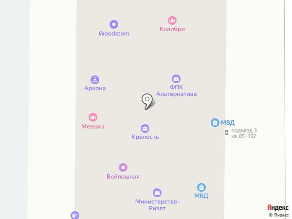 Дарстрой-Юг на карте Краснодара
