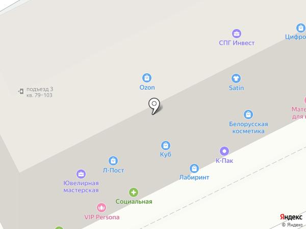 Дамиар-ломбард на карте Краснодара