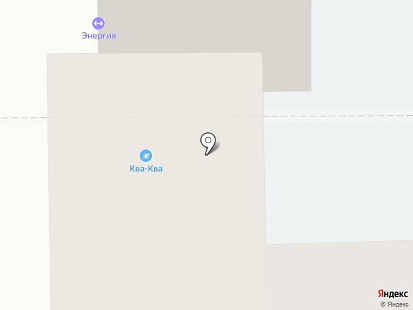 Ква-Ква клуб на карте Краснодара