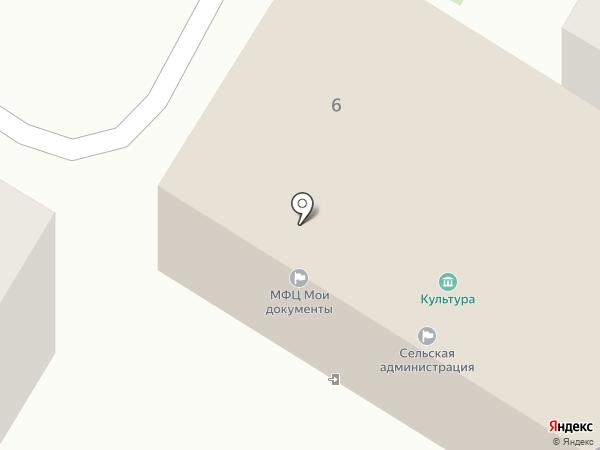 Администрация Небугского сельского поселения на карте Небуга