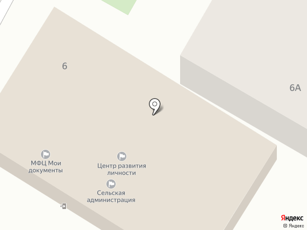 Сбербанк, ПАО на карте Небуга