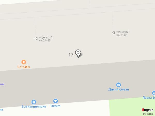 Феличита на карте Краснодара