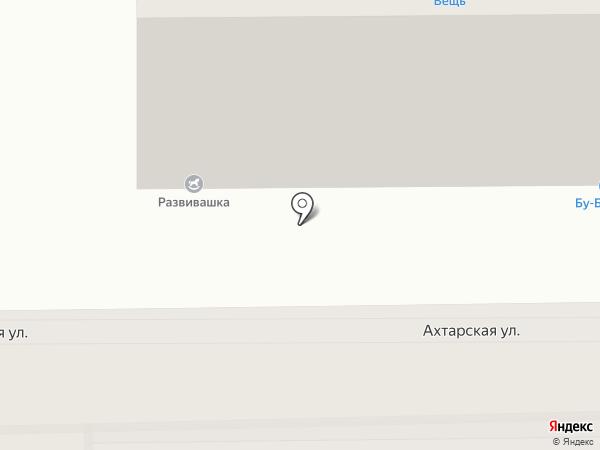 SecondPC на карте Краснодара