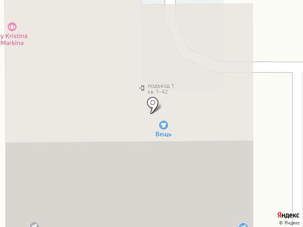 Бар на карте Краснодара