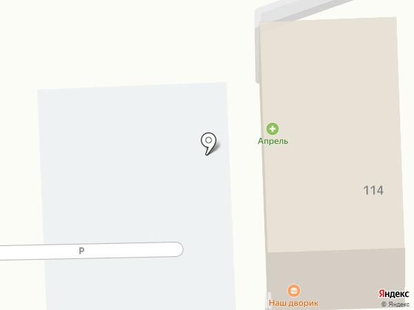 Магазин выпечки на карте Краснодара