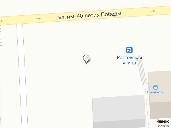 Arsen на карте Краснодара
