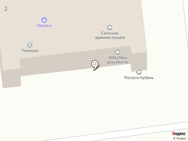 Администрация Южно-Кубанского сельского поселения на карте Южного