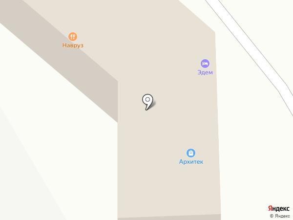 Тут Дым Сюдым на карте Краснодара