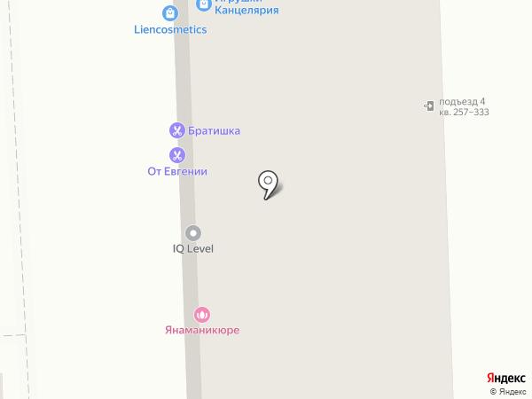 Экодом на карте Краснодара