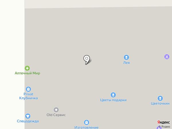 День Сурка на карте Краснодара