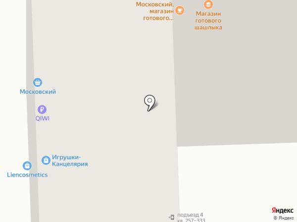 Пивной погребок на карте Краснодара