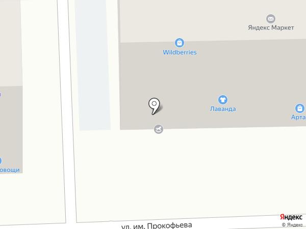 Милана на карте Краснодара