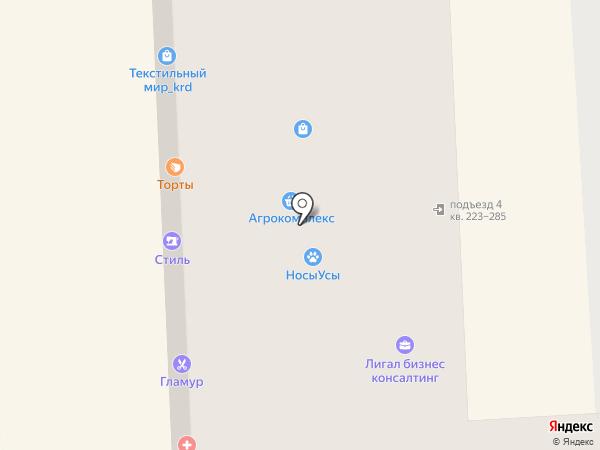 Реал Краснодар на карте Краснодара