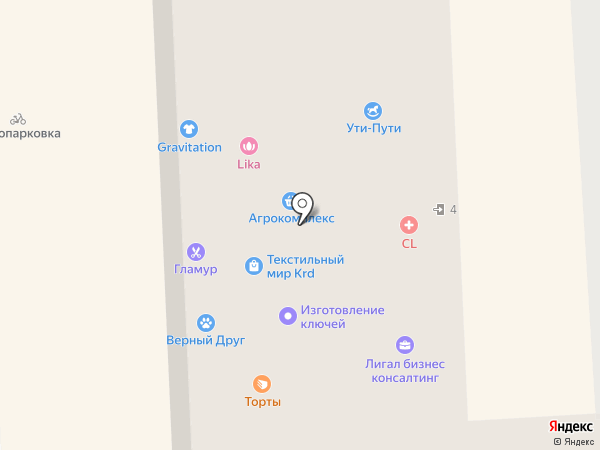 Ромашка на карте Краснодара