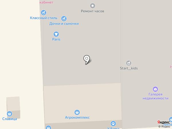Магазин товаров праздничного оформления на карте Краснодара