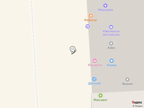Sofi на карте Краснодара