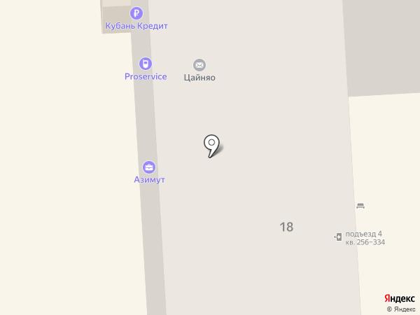 Мясо индюшки на карте Краснодара
