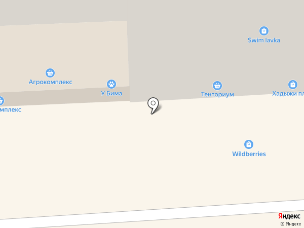 Контакт на карте Краснодара