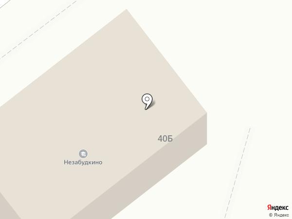 Авоська на карте Семилуков