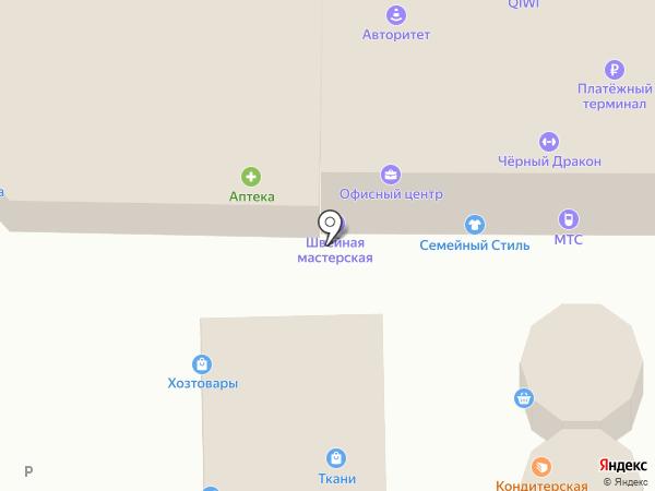 Магазин хозяйственных товаров на Советской (Южный) на карте Южного