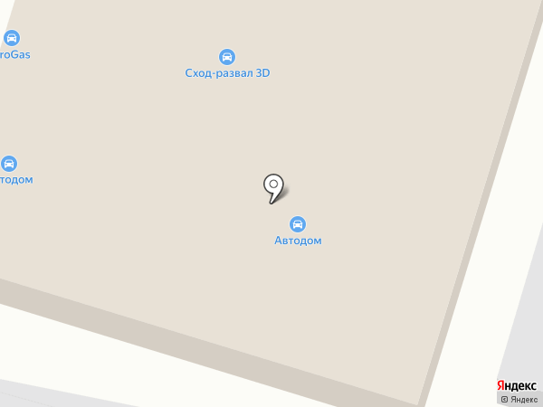 Avterra на карте Краснодара
