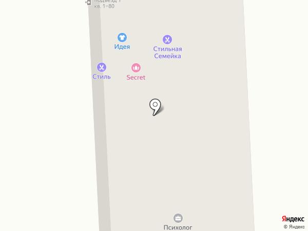 АБСОЛЮТ на карте Краснодара