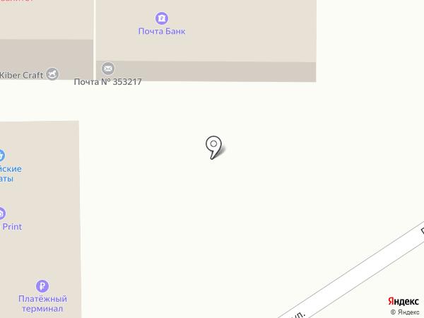 Почтовое отделение на карте Южного