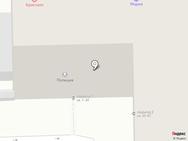 Участковый пункт полиции №4 на карте Краснодара